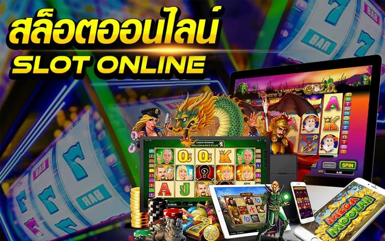 slot online ฟรีเครดิต เกมพนัน